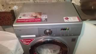 низкий уровень шума стиральная машина lg