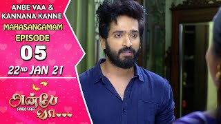 Anbe Vaa & Kannana Kanne Mahasangamam | Episode 5 | 22nd Jan 2021