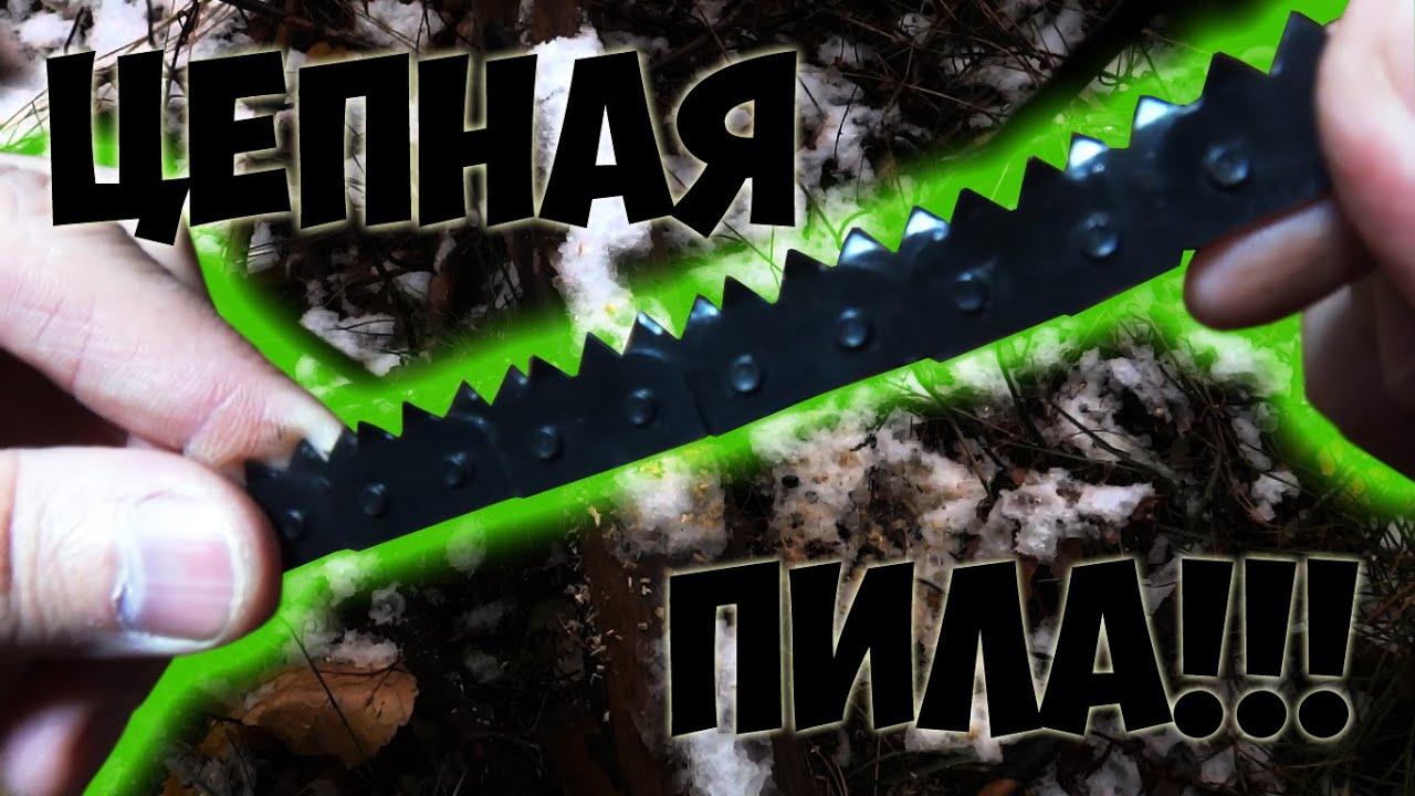 Пилы ручные, ножовки, ножовки механические, ножовки по дереву, ножовки по металлу, ножовки по бетону, ножовки по кафельной плитке, лобзик ручной. Продажа, поиск, поставщики и магазины, цены в украине.