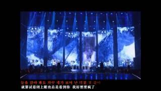 Video 【xinman0214】中字 SHINHWA Destiny Of Love  Grand Tour Concert 2012 download MP3, 3GP, MP4, WEBM, AVI, FLV Juni 2018