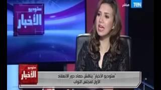 """بالفيديو..محمود سعد الدين: """"المجلس"""" يسير على خطى الرئيس وعاد للبرلمان الدولى والأفريقى"""