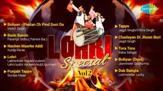 Lohri Festival Special Video - Jukebox | Volume - 2 | Lohri Festival Songs