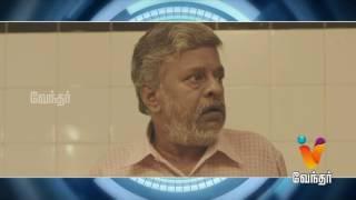 Vendhar Review : Iraivi   Vijay Sethupathi, SJ Surya,  Karthik Subbaraj   Tamil Movies 2016