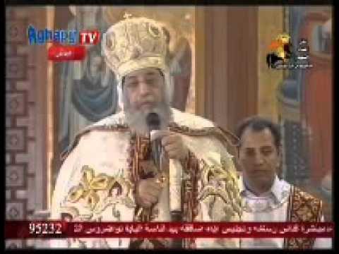 كلمة البابا تواضروس قبل الرسامة