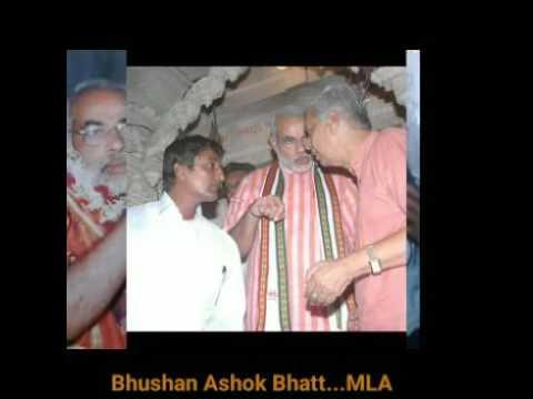 MLA JAMLPUR KHADIYA SHRI BHUSHAN ASHOK BHATT