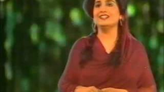 Naheed Akhtar - Hamara Parcham Yeh Pyara Parcham - Pakistani National Song - PTV