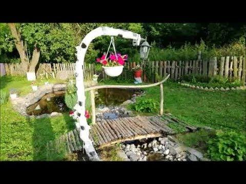 Дворик в деревне Сад огород у мамы Обзор водопада озера цветов