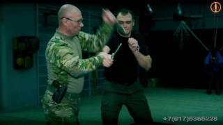 Специальная Тактическая Система Ближнего Боя// Александр Кистень