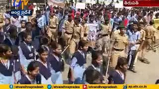 Voters awareness rally Held in Tirupati