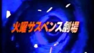火曜サスペンス劇場5代目主題歌『夜のてのひら』(岩崎宏美さん)のCD...