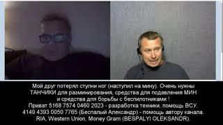 Белорусский ИМПЕРЕЦ мечтает об уничтожении народа.