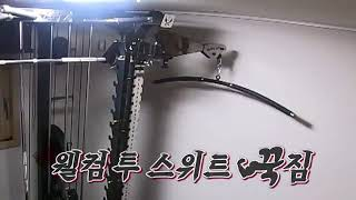 김종국,차태현,김갑진  미우새예고편 238회 운동편 헬…