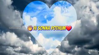 #SMS_Production #Comalli Comalli - Hi Sonna Pothum Remake Video | Hiphop Tamizha Version