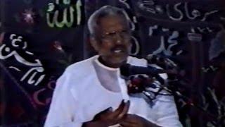 Allama Qari Jan Muhammad of Kamalia | Majlis-e-Aza at Multan