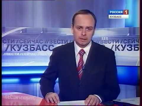Г Анжеро-Судженск, ул Гурьевская дом 5.Дом аварийном состояние .