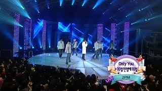 [2008] 11.16  2PM  인기가요 508회  Only You+10점만점에10점