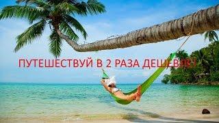 видео Туры в Хошимин, отдых в Хошимине, цены на горящие путевки из Москвы. Купить тур путевку в Хошимин дешево