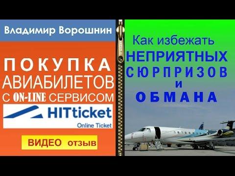 анталия аэропорт онлайн видео