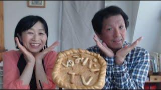 演劇の魅力を伝えたい!だるま横町・町内会長 高橋秀和さんをお迎えしたゆみパンTV
