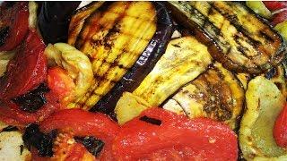 Как приготовить овощи на гриле: баклажаны, перец, помидоры - простой рецепт