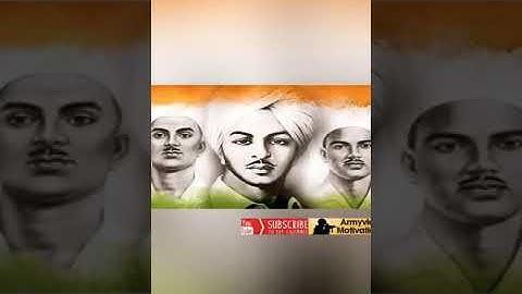 Mere veer bhagat singh song