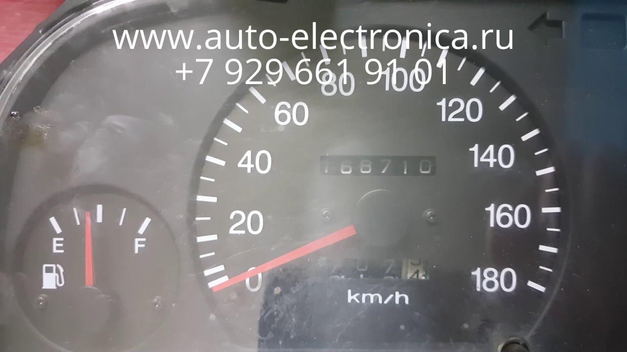 Кнопка звукового сигнала Hyundai Porter - YouTube