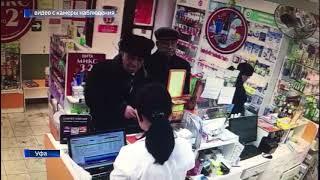 В Уфе кража лечебного прибора из аптеки попала на видео