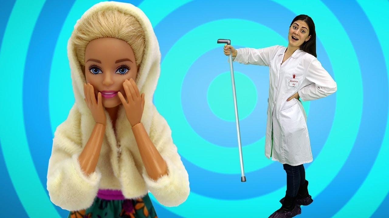 Барби и Кен на зимней рыбалке - Видео для девочек. - YouTube