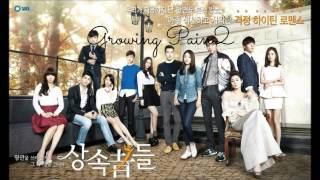 Heirs OST - Growing Pain2 - Cold Cherry