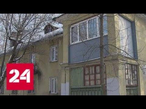 Сносить или водить экскурсии: в Королеве спорят о судьбе 16 домов - Россия 24