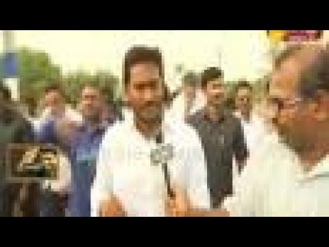 ఎంపీల రాజీనామాలను పక్కదారి పట్టించడానికే...   YS Jagan speaks to National Media