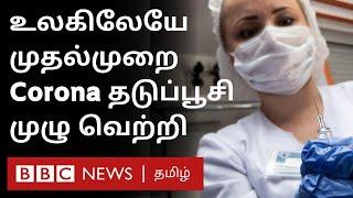 Corona Vaccine: Russia approved Covid -19 Vaccine – Full details