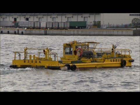 Water surface cleaning ship: SEIKAI MARU No.3 (Tokyo Port Terminal Corporation)  清掃船「第三清海丸」東京港埠頭株式会社