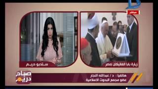 صباح دريم   د/ عبدالله النجار: المساواة بين المسلمين والمسحيين كانت نظريا أما عمليا هناك جرائم ضدهم