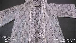 Крестильная накидка с капюшоном - заказать в Украине