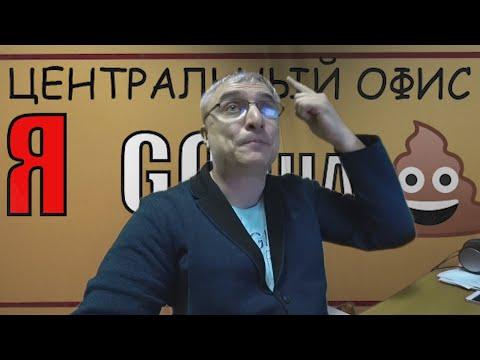 Яндекс Go вно,придумал