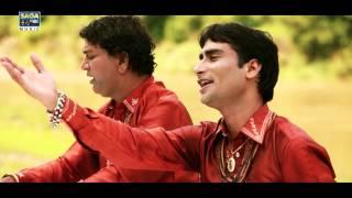 मां Sheran Waliye तक Bhinder चौहान से तेरा सहारा Mata जी नवरात्रि स्पेशल नई पंजाबी भजन
