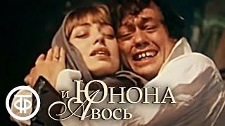 """Юнона"" и ""Авось"" (1983)"