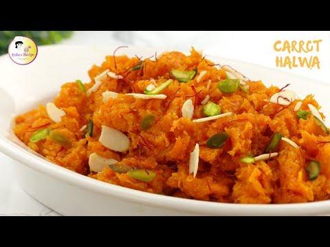 ঝটপট শাহী ''গাজরের হালুয়া '' | Gajorer Halua Recipe | Carrot Halwa Bangla | Gajar ka halwa,