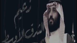 هذا زعيم الشرق الأوسط باختصار