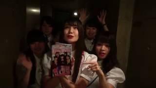 楽遊IDOL PASSvol.6関東+東日本版に掲載中のカプ式会社ハイパーモチベー...