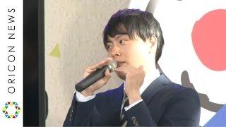 三代目J Soul Brothersの山下健二郎が2日、都内で行われたdTV×FODで配信...
