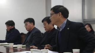20170309 청소비대위 4자회담-파주시 환경시설과 …