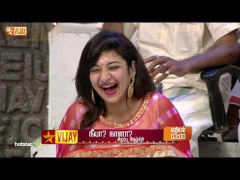 Tamil New Year Special   Neeya Naana - Promo 1 - YouTube