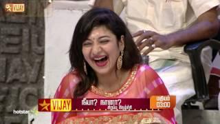 Tamil New Year Special | Neeya Naana - Promo 1
