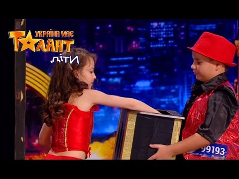 Could it be magic with young children on Ukraine's Got Talent.