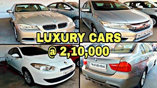 SecondHand Luxury Cars At CHEAP PRICE | SecondHand Cars In TamilNadu
