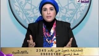 بالفيديو.. نادية عمارة: ذهب المرأة عليه زكاة في حالة واحدة