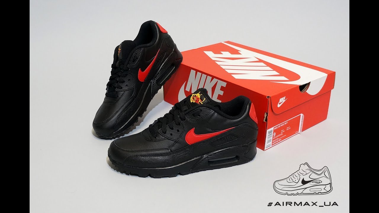 usa nike air max 90 f bba33 155c7