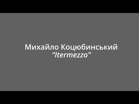 Михайло Коцюбинський Intermezzo